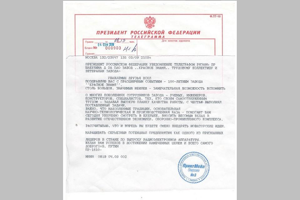 Справка 002 о у Рязанский проспект Справка из наркологического диспансера Яблонный переулок