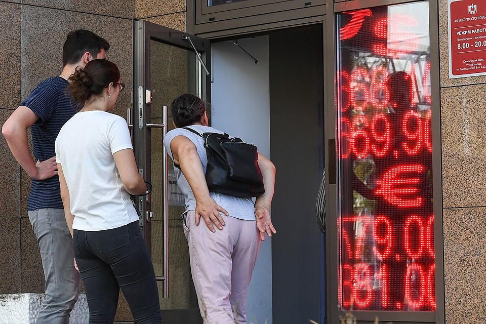 В ближайшие два месяца российская валюта вряд ли отыграет потерянные позиции. ФОТО Максим Григорьев/ТАСС