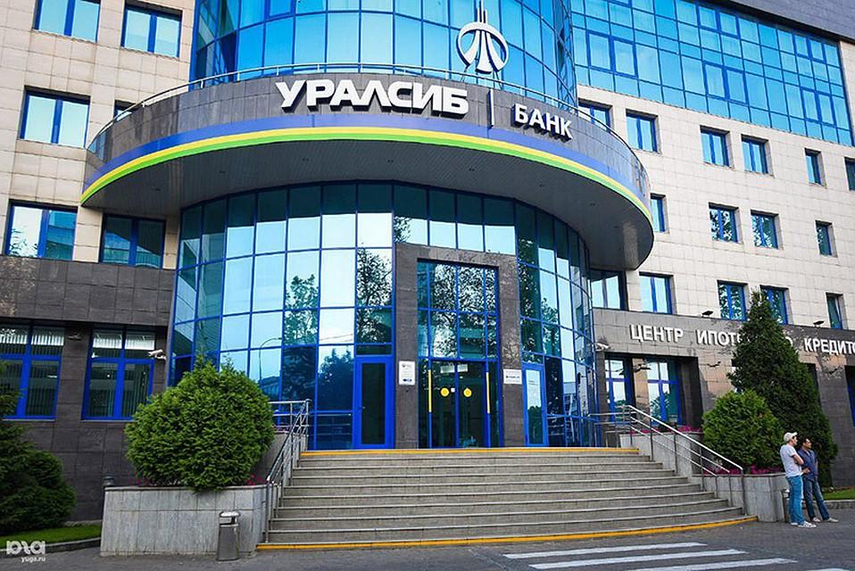 Документы для кредита в москве Черное Озеро улица пакет документов для получения кредита Народного Ополчения улица