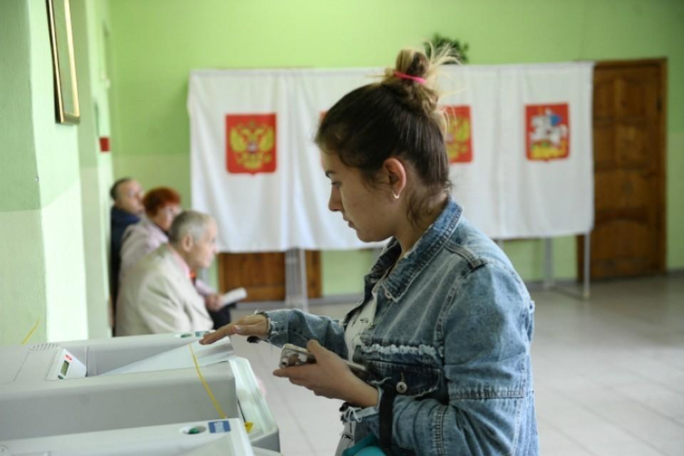 Второй тур выборов губернатора Хабаровского края 23 сентября 2018 года начался: как и где можно проголосовать