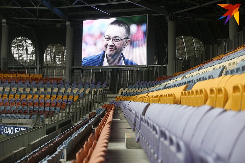Беларусь простилась с Анатолием Капским, создателем БАТЭ.