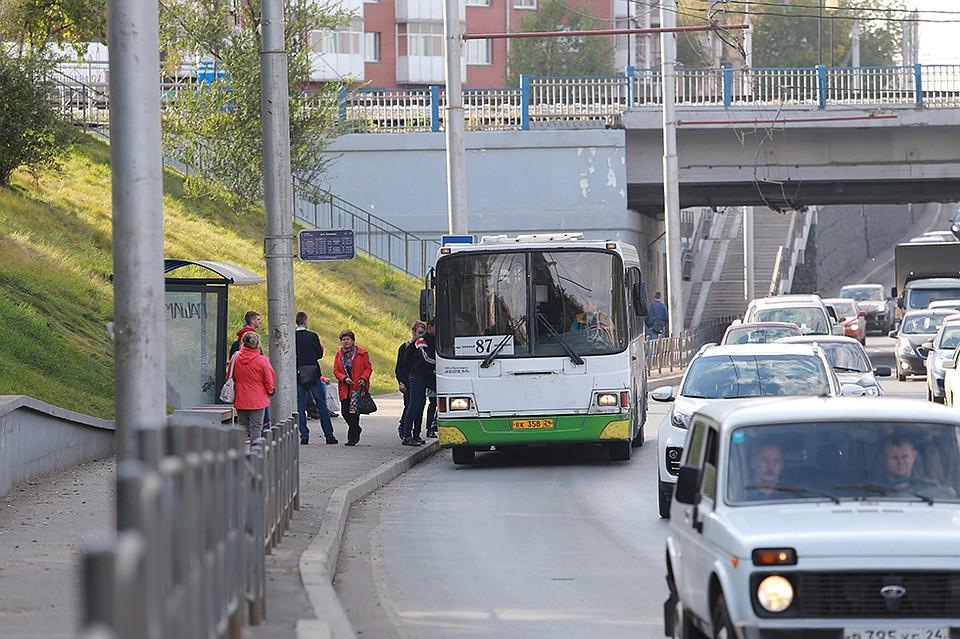 Почему стоимость проезда в автобусах Красноярска хотят поднять 4969d1f21d2
