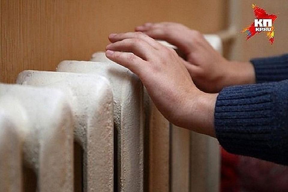 «Горячая линия» по вопросам подачи тепла открылась в Нижнем Новгороде. Фото: архив «КП»