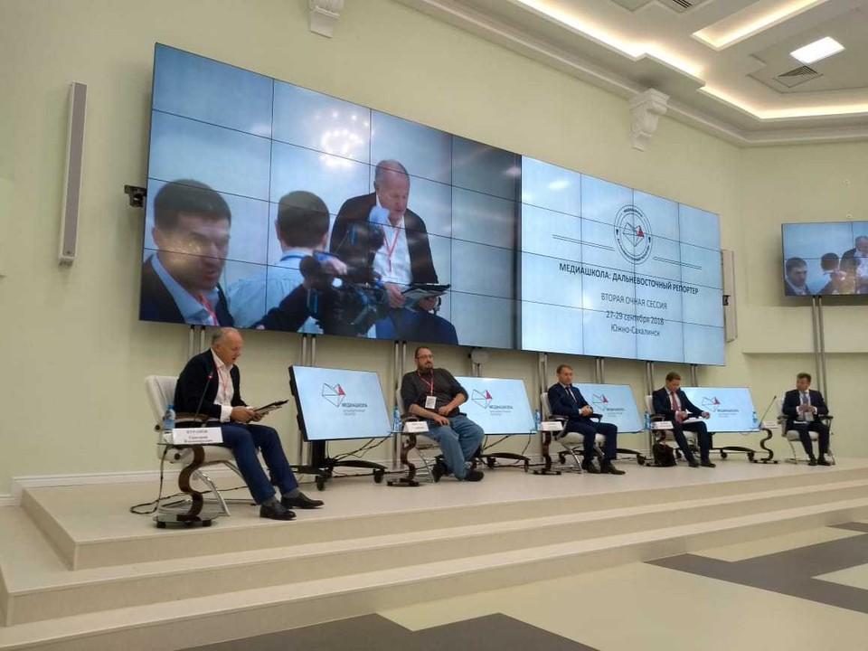 В Южно-Сахалинске прошла вторая сессия слета «Медиашкола: Дальневосточный репортер».