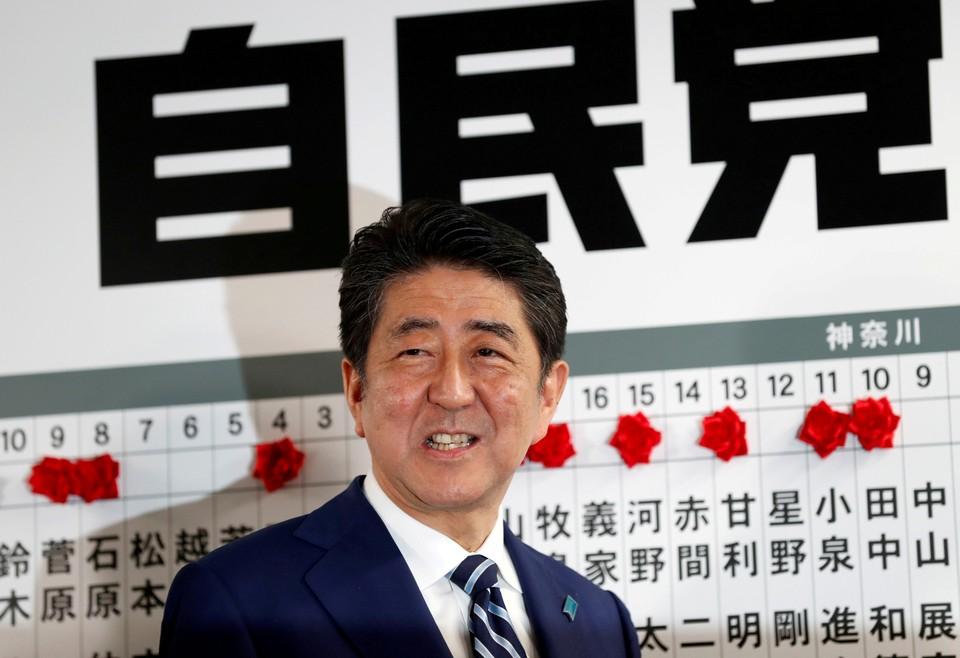 Премьер Японии Синдзо Абэ