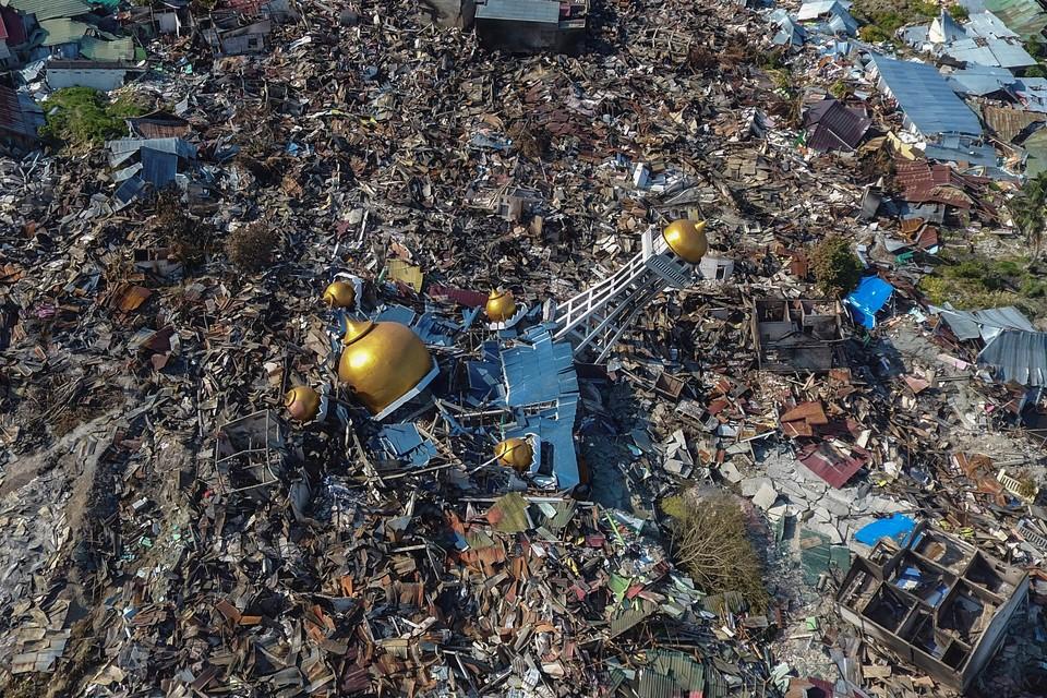 Два землетрясения зафиксировали рядом с индонезийским островом Сумба
