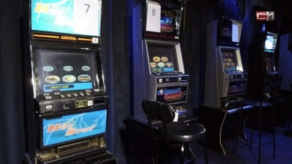 Судно казино мираж-1