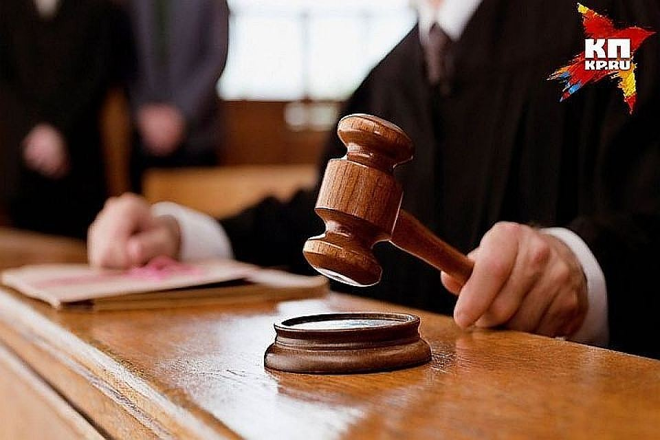 19:49Тверской суд Москвы арестовал на два месяца четвертого фигуранта дела Кокорина и Мамаева
