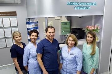 Участник конкурса «КП»-Пермь» «Клиника года» - клиника лазерной хирургии и флебологии «Флеболог»