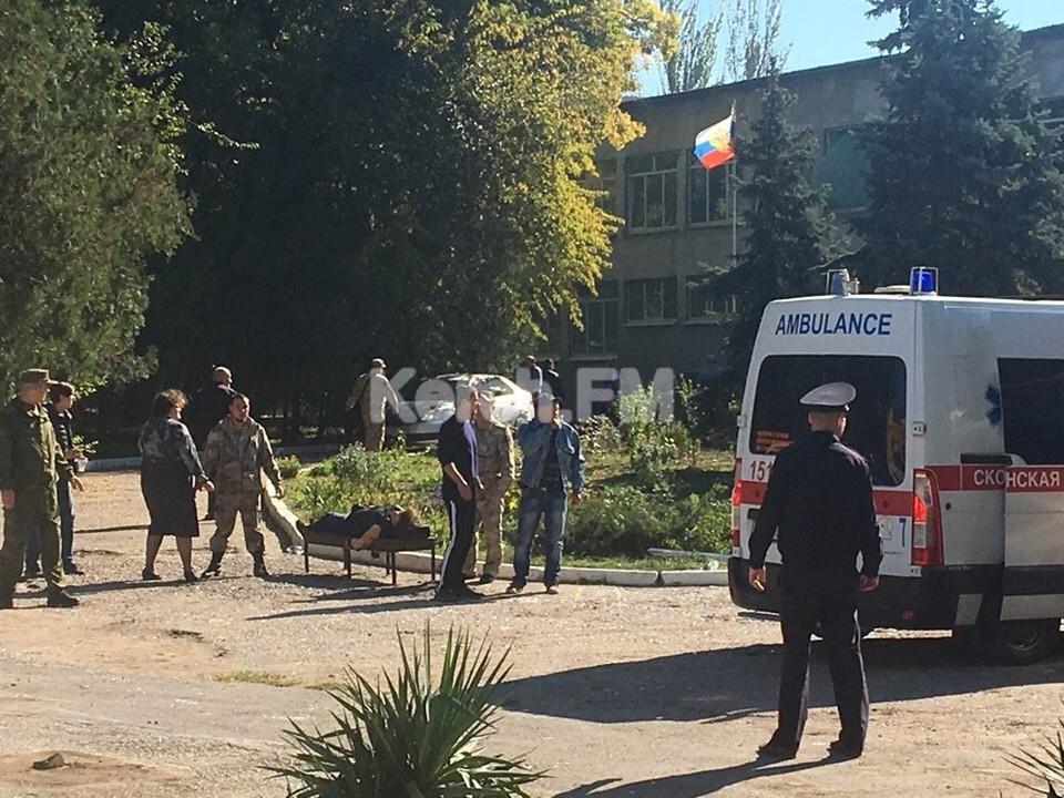 Взрыв в колледже прогремел 17 октября. Фото: kerch.fm