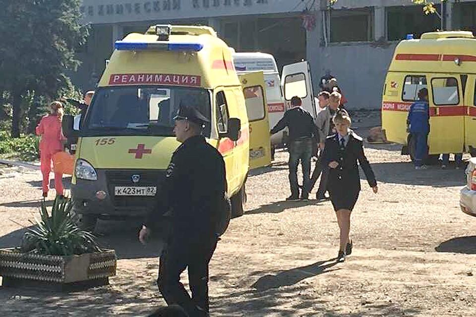 По предварительным данным в результате взрыва погибли 13 человек, десятки ранены. ФОТО Керчь ФМ