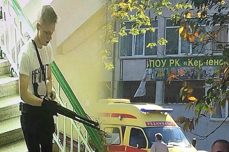 Керченский стрелок, убивший 20 человек, хотел стать моряком.