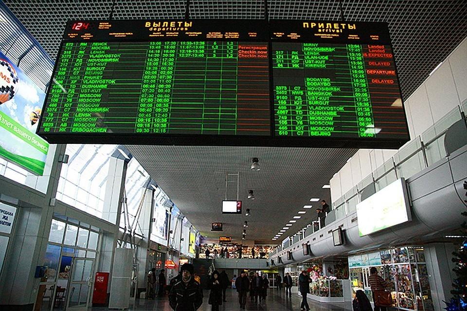 Жители России выбрали 400 вариантов имен для названий аэропортов