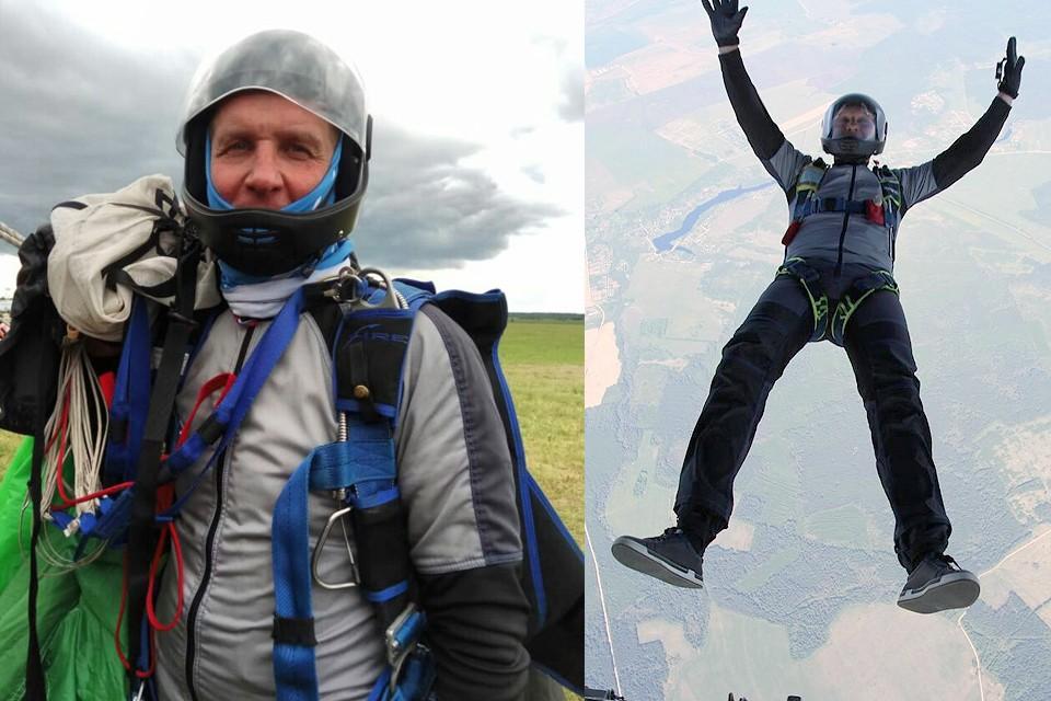 Мужчина впервые прыгнул с парашютом всего чуть больше года назад.