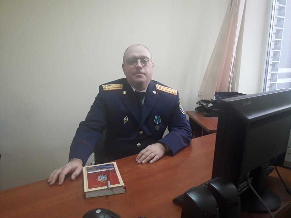 Александр Яковлев, старший инспектор второго отдела процессуального контроля донского СУ СК РФ