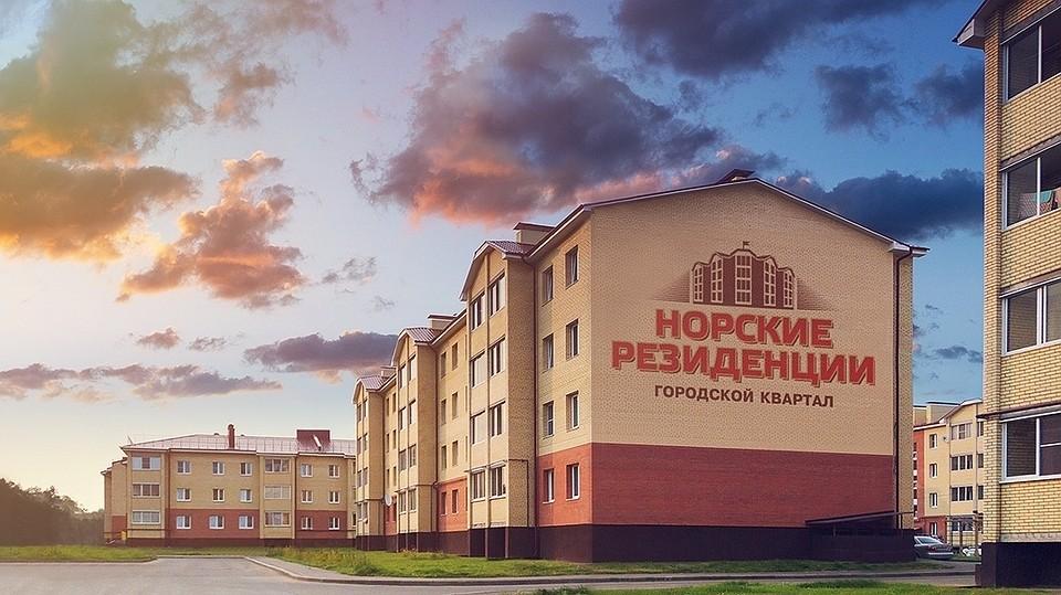 красное, фотографии квартир в норских резиденциях ра-ботает без