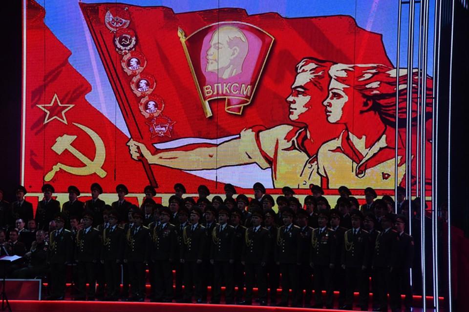 В Кремле прошел концерт, посвященный 100-летию комсомола