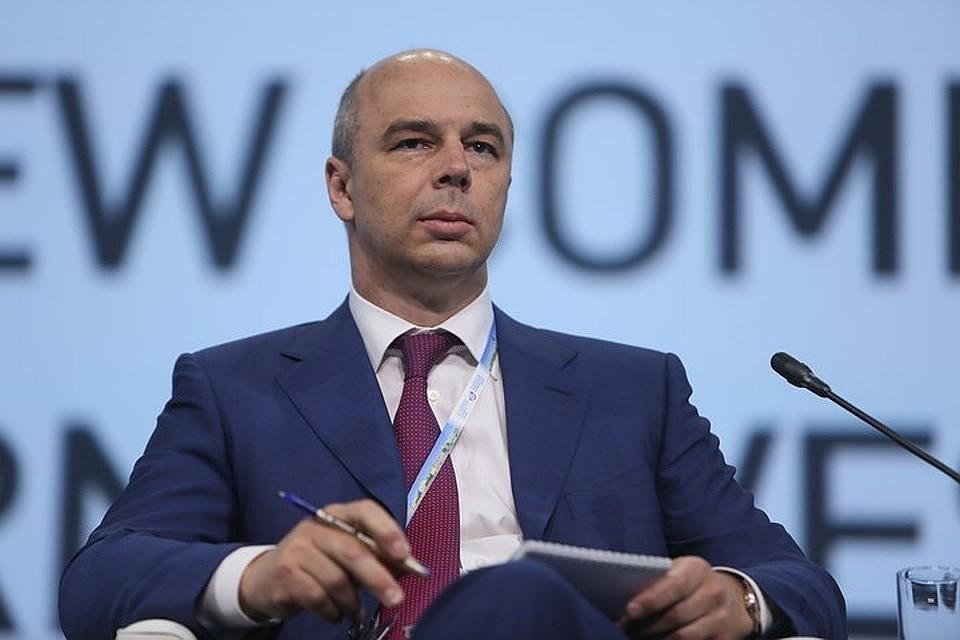 Вице-премьер, министр финансов РФ Антон Силуанов