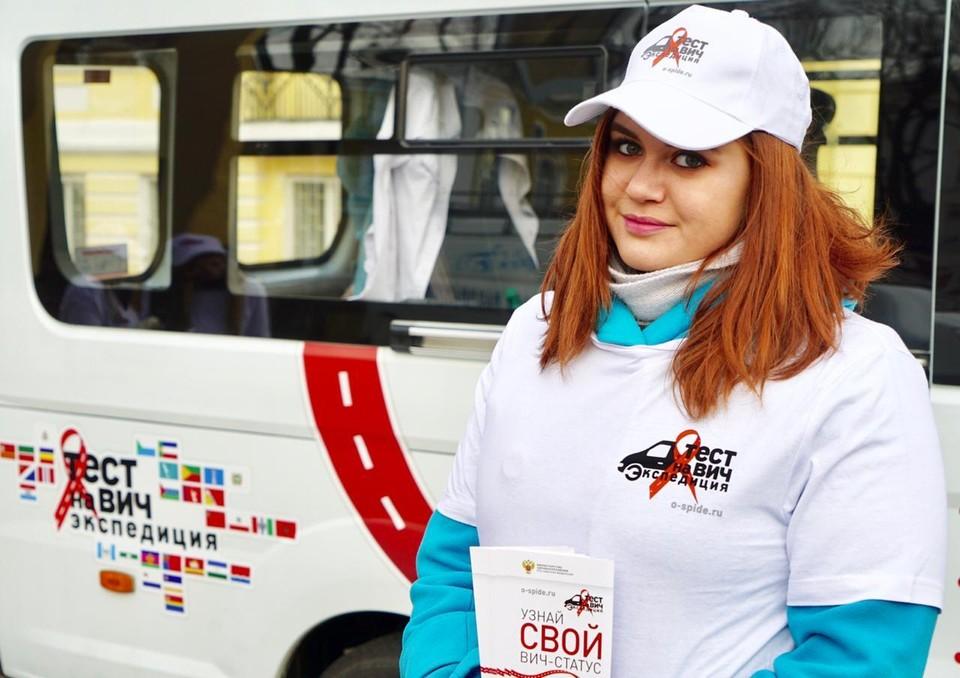 Смоленск завершил участие во Всероссийской акции Минздрава России «Тест на ВИЧ: Экспедиция».