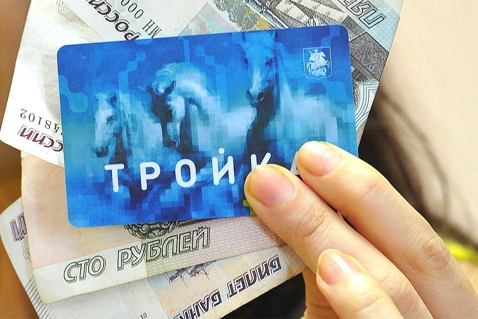 """С начала года пассажиры приобрели 2,5 миллионов карт «Тройка"""""""