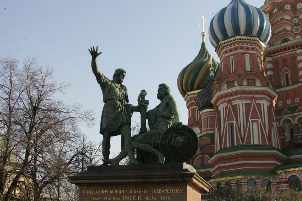 В День народного единства, 4 ноября, в Москве ожидается комфортная погода