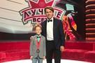 Ты просто космос: 10-летний астрофизик поразил своей лекцией Максима Галкина на шоу «Лучше всех!»