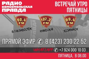 Чего не хватает приморцам в Москве и как выбрать правильную колбасу