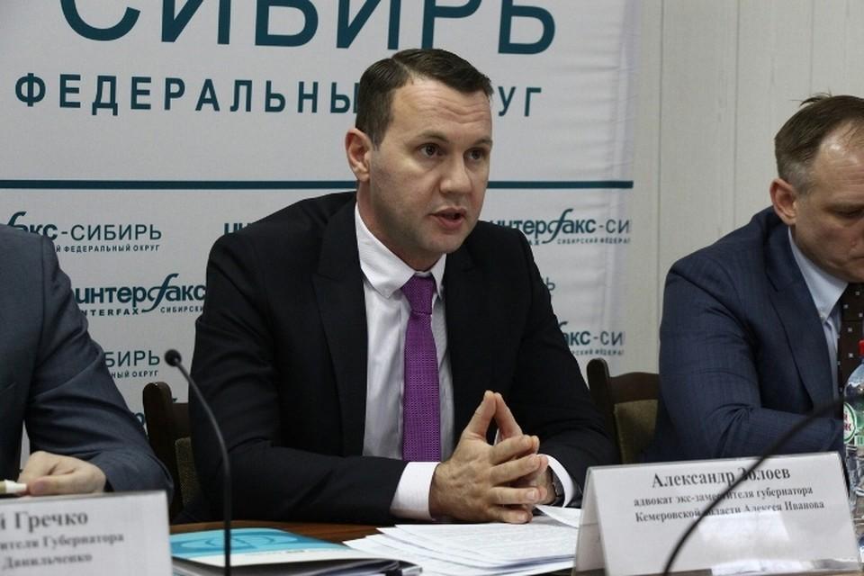 """Адвокаты назвали реальную стоимость акций кузбасского разреза """"Инской"""""""