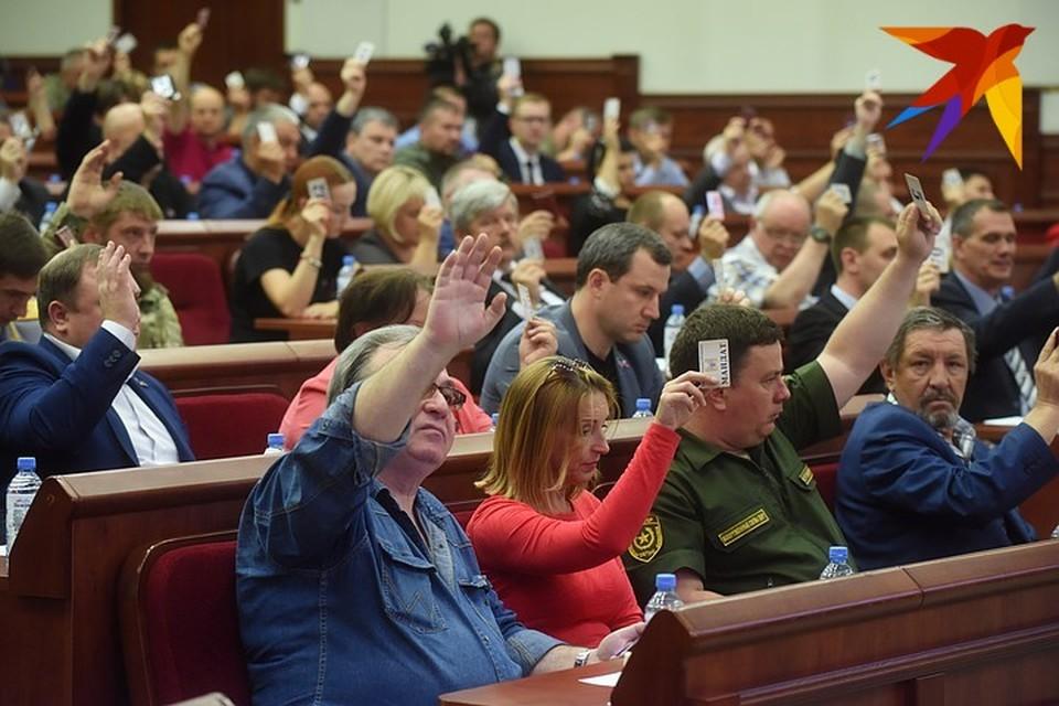 Народный совет ДНР. Фото: Наталья Осипова