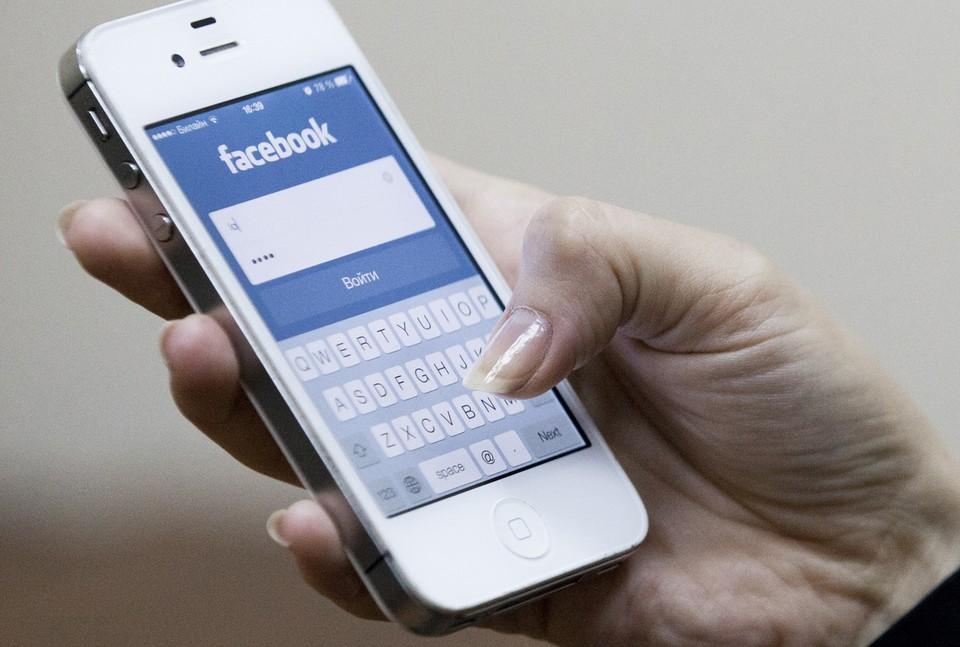Госдума смягчила закон об экстремизме в соцсетях.