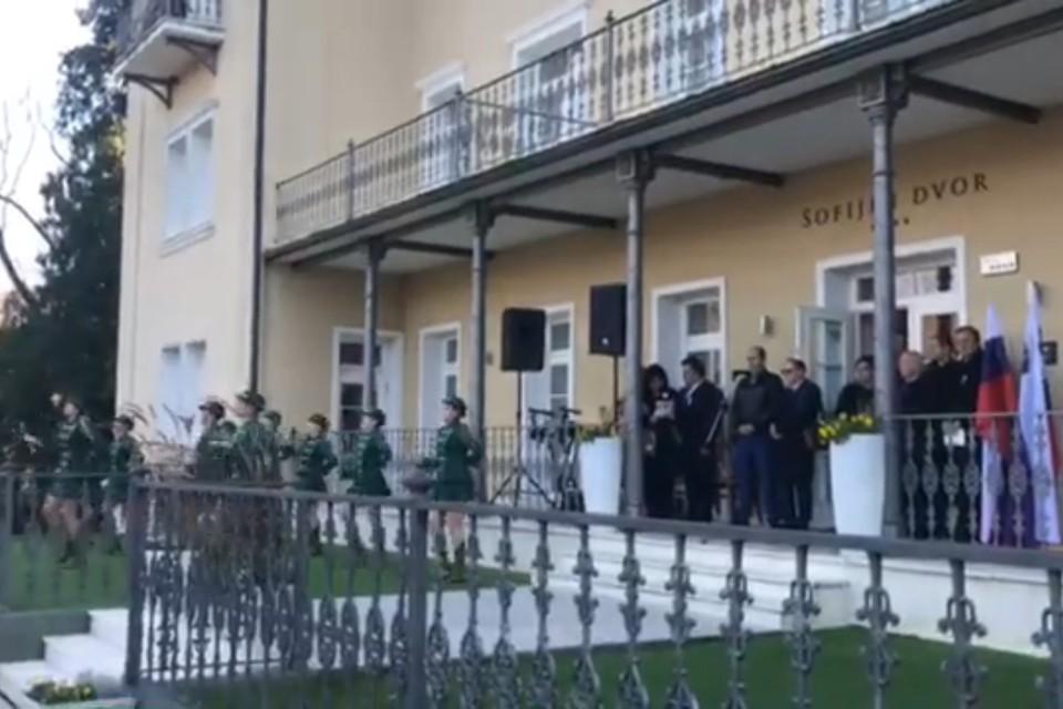 Мероприятие прошло на территории словенского лечебно-оздоровительного курорта