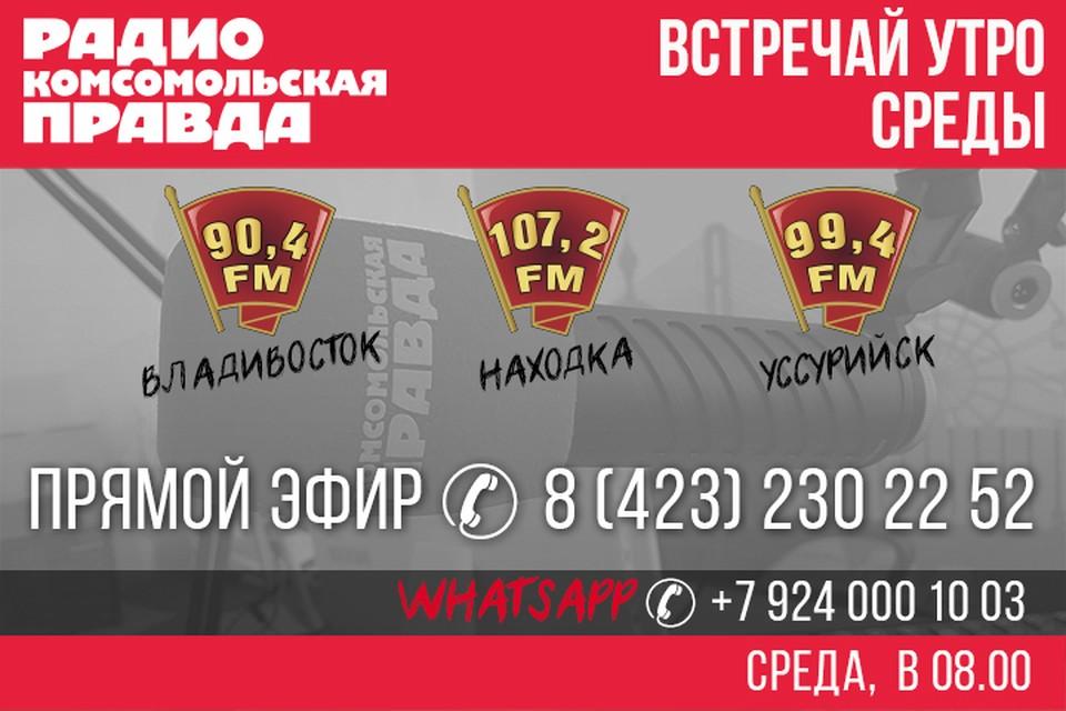 38 стран Владимира Яхно, танцоры и чудо-парковки Владивостока