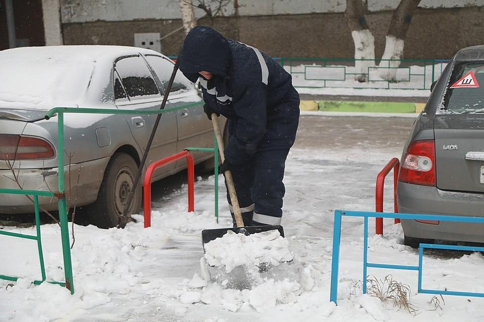 В Красноярске управляющую компанию оштрафовали за обледенелые дворы