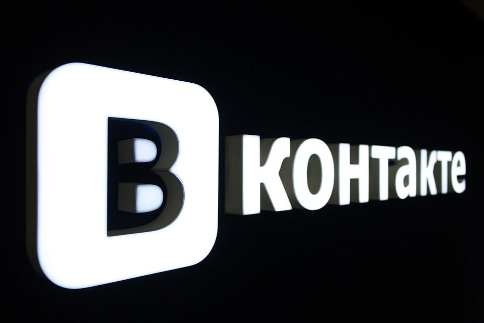 ВКонтакте за 2018 год удалила 8 миллионов страниц о самоубийствах