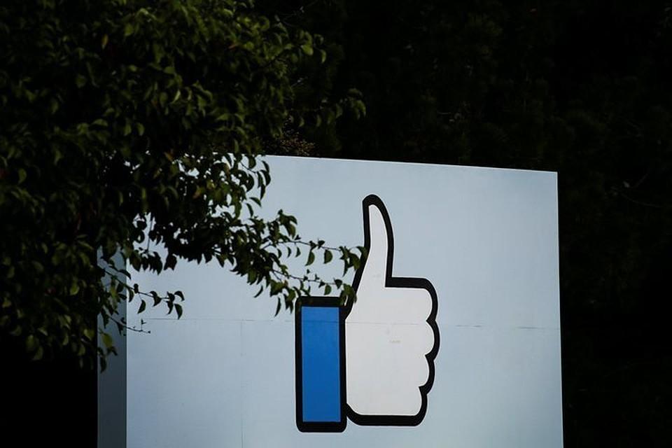 Стоимость Facebook упала на 9,5 миллиардов долларов из-за скандала, связанного с утечкой данных пользователей