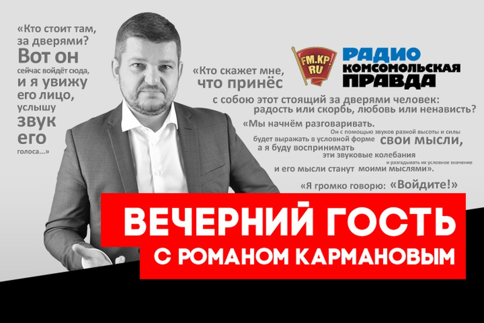 Гимн России зазвучит по-новому. Премьера в эфире!