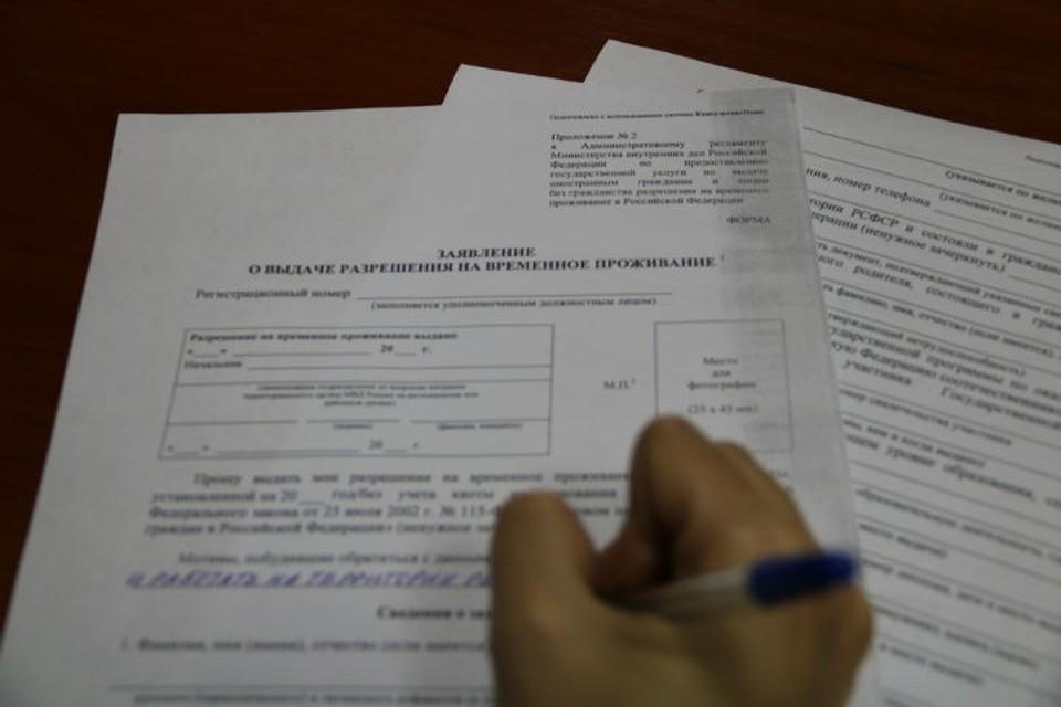 Заполнение заявление на РВП это только первый шаг к гражданству России