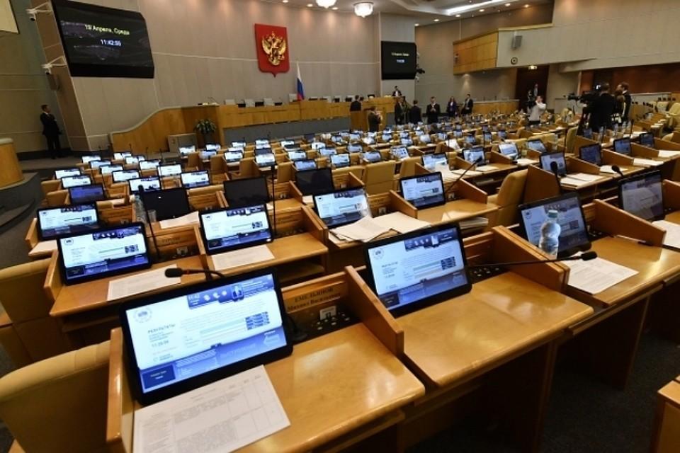 Госдума приняла во втором чтении законопроект, который упростит получение российского гражданства соотечественникам из других государств