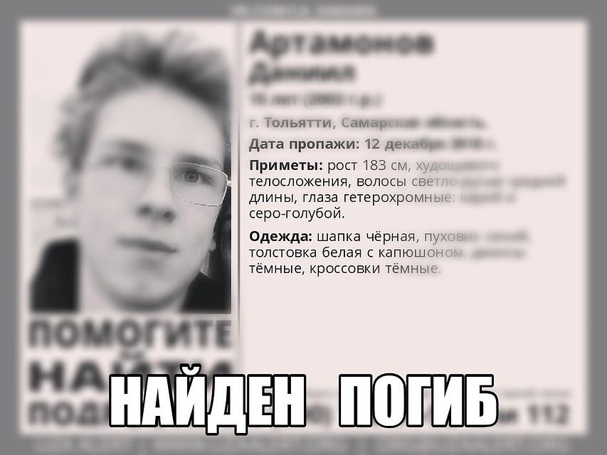 dama-chernaya-zastavila-belogo-parnya-onlayn
