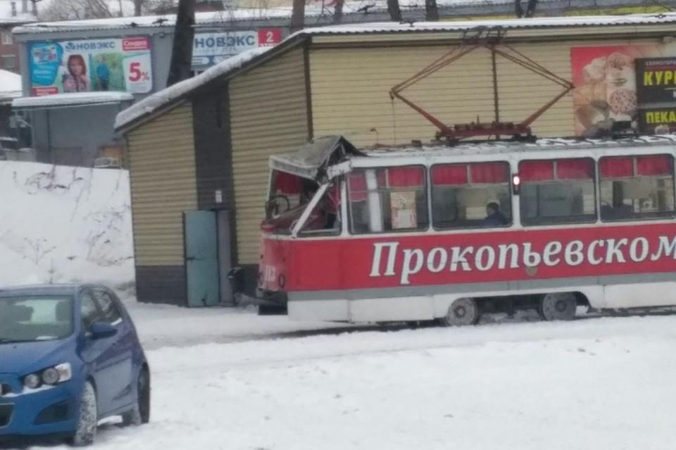 почта банк прокопьевск кредит наличными