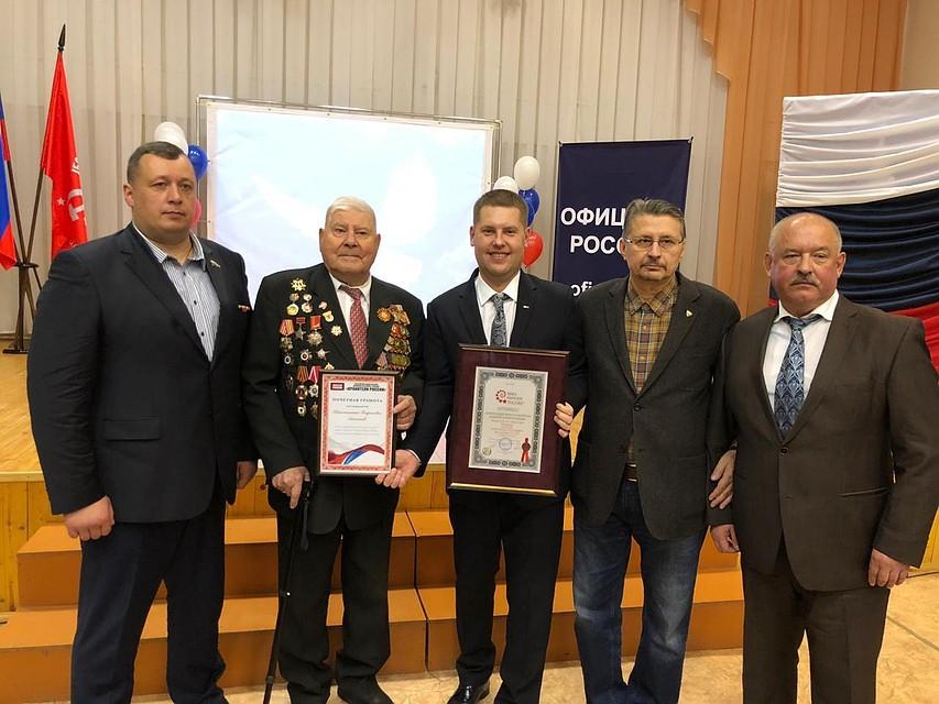 Ульяновск попал в книгу рекордов