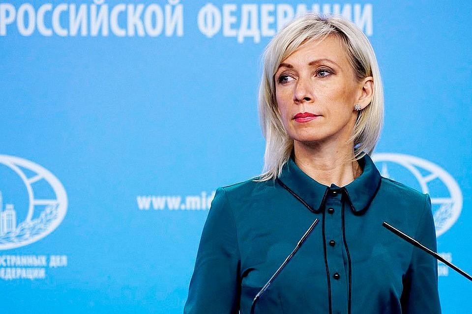 Мария Захарова прокомментировала ситуацию с визами в США