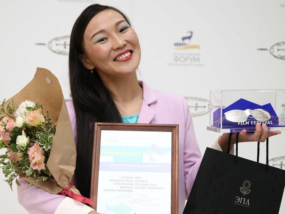 Галина Тихонова получила приз IV Якутского Международного кинофестиваля за лучшую женскую роль в фильме «Мой убийца».