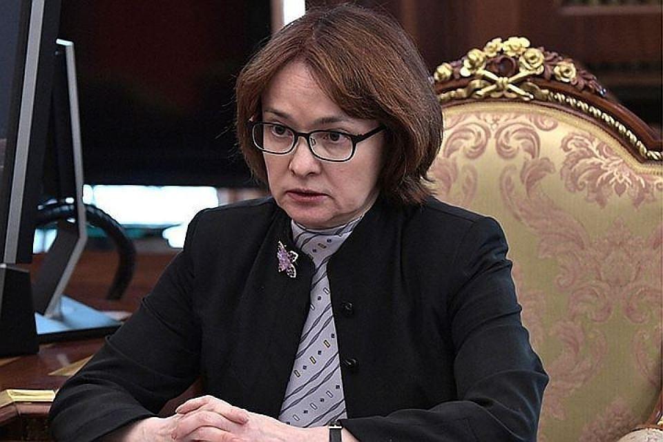 Председатель Банка России Эльвира Набиуллина. ФОТО: Алексей Никольский/ТАСС