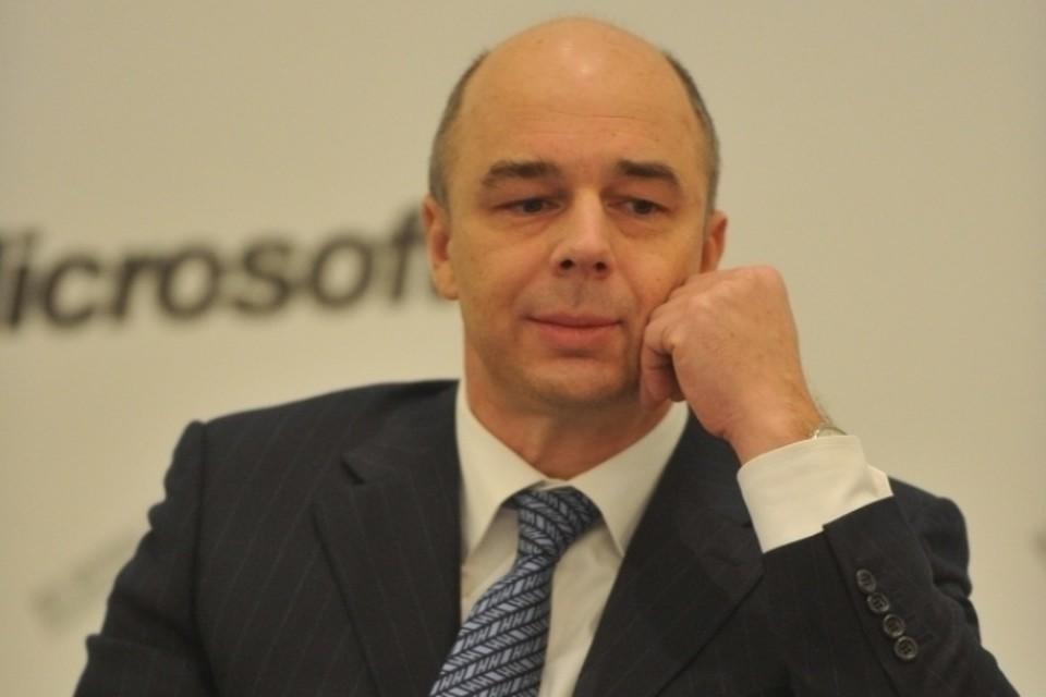 Первый вице-премьер, министр финансов России Антон Силуанов.