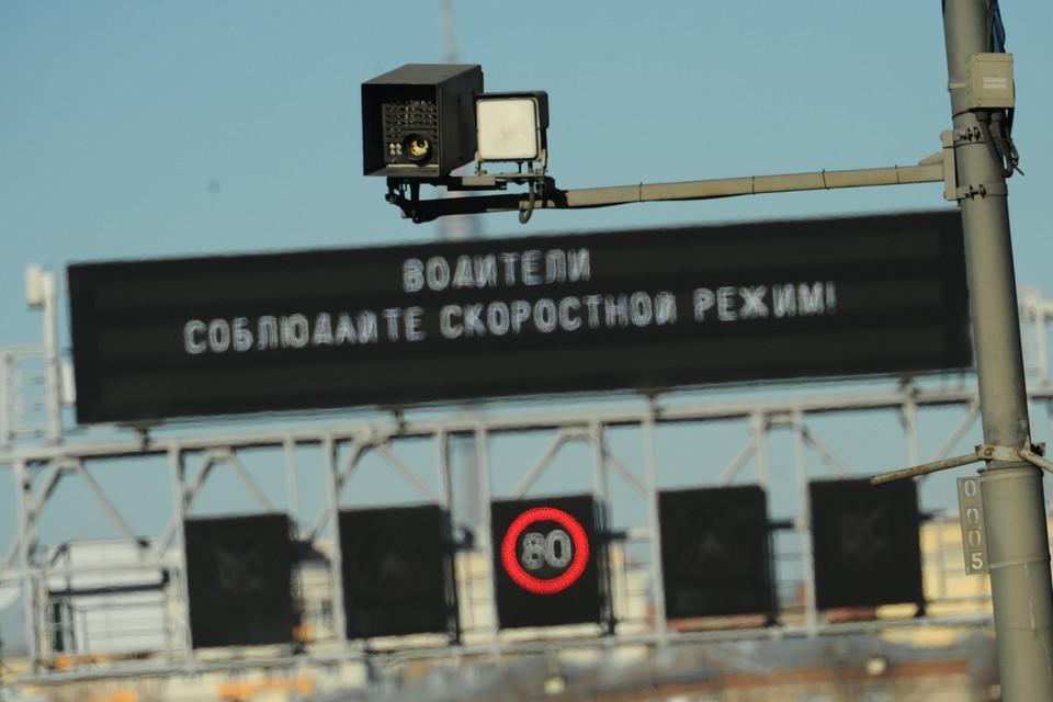 До 110 километров в час можно будет разгоняться на некоторых участках трасс в Псковской области и Пермском крае