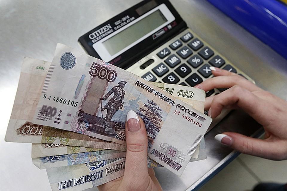 Около трех миллионов россиян оказались невыездными перед Новым годом из-за долгов