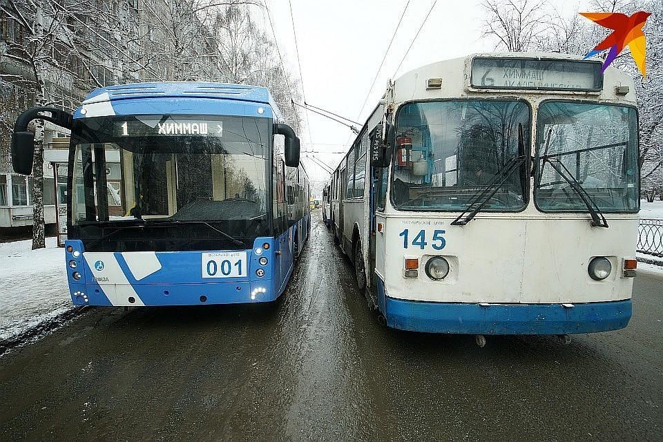 1ddba058ed72 В январе в Мурманске станут дешевле проездные билеты