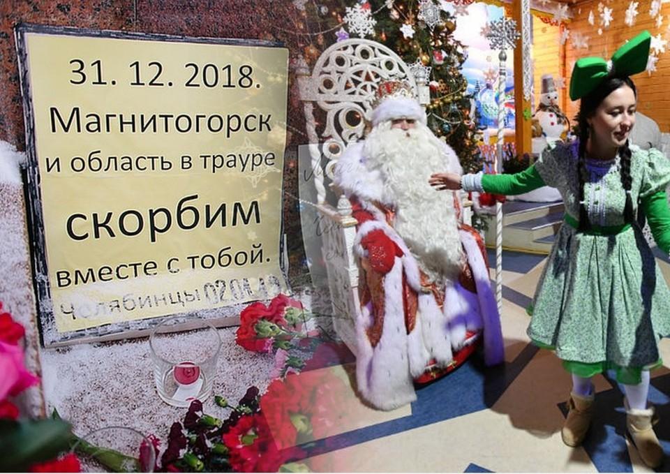 Управляющая компания устроила праздник в День траура, чтобы сохранить жильцов.