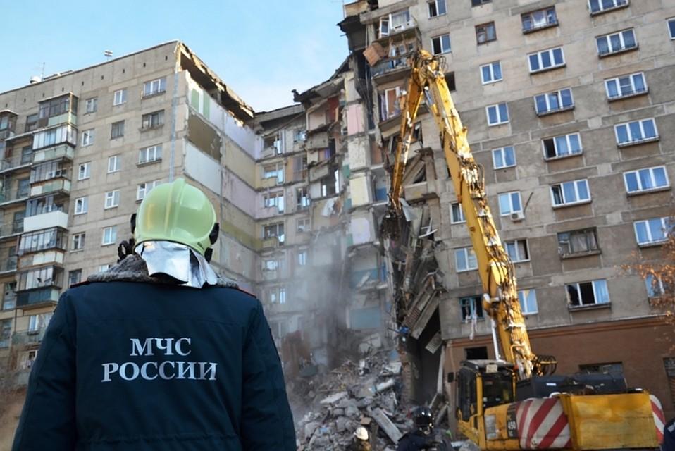 Доклад на тему взрывы в россии 166